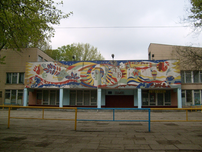 Odessay school