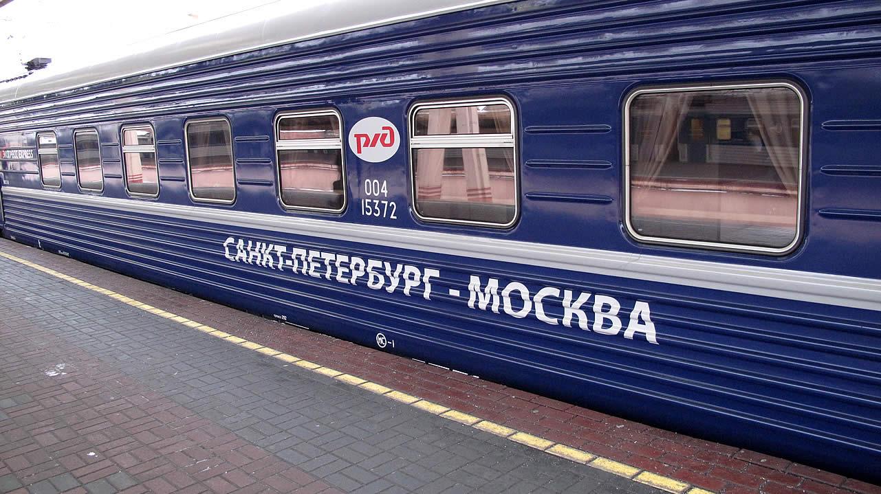 Как купить билеты на 561 поезд забронировать отель от туроператора