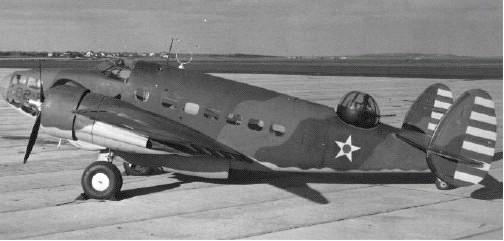 File:PBO-1 VP-82 NAS Argentia.jpg