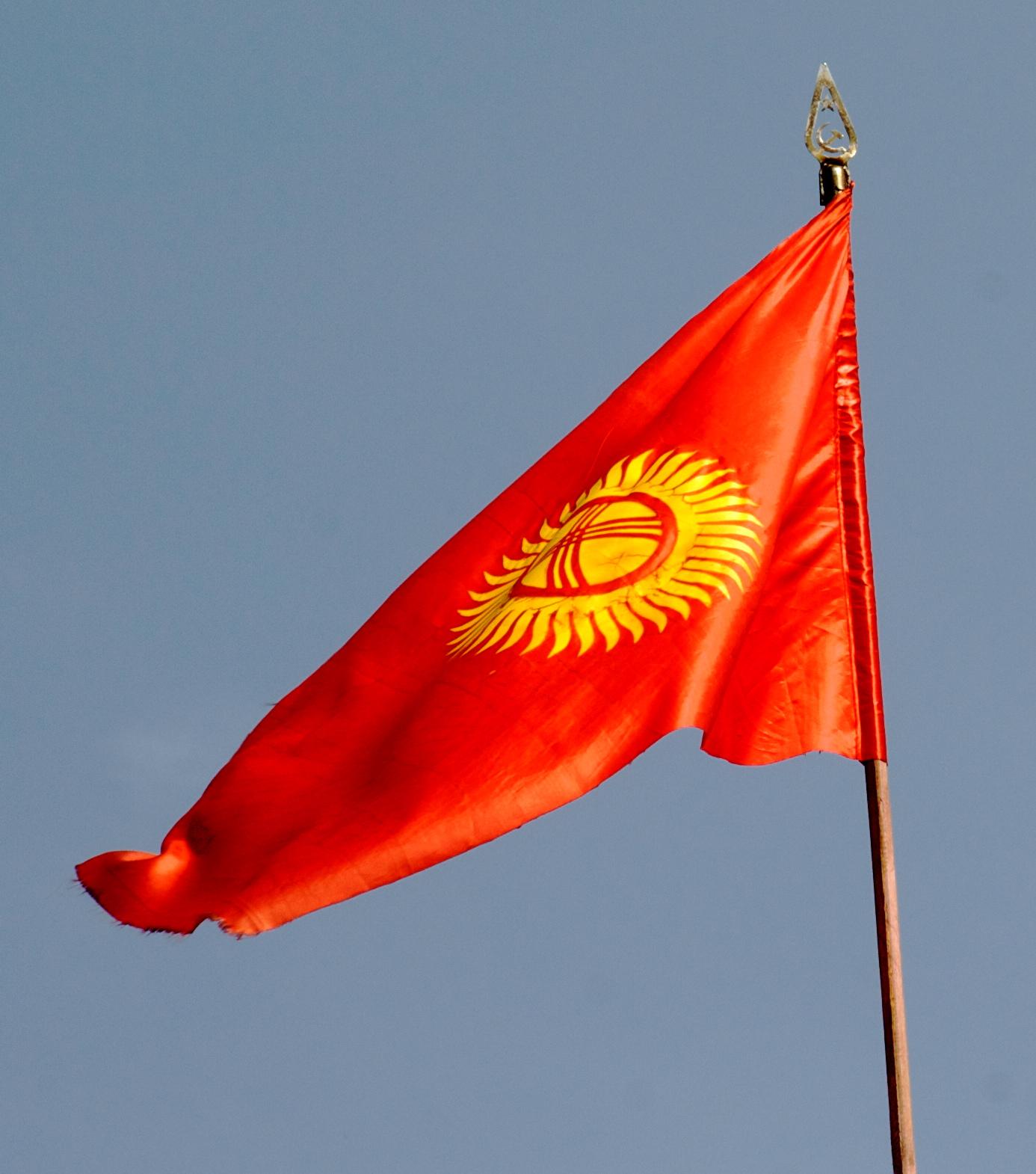флаг киргизии фото картинки авторские рецепты низкокалорийных