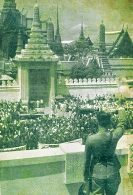 Phibun delivering an ultranationalistic speech to crowds gathered before the Thai Ministry of Defence in 1940 Plaek Pibulsonggram said Chulalongkorn university student on 8 October 1940.jpg