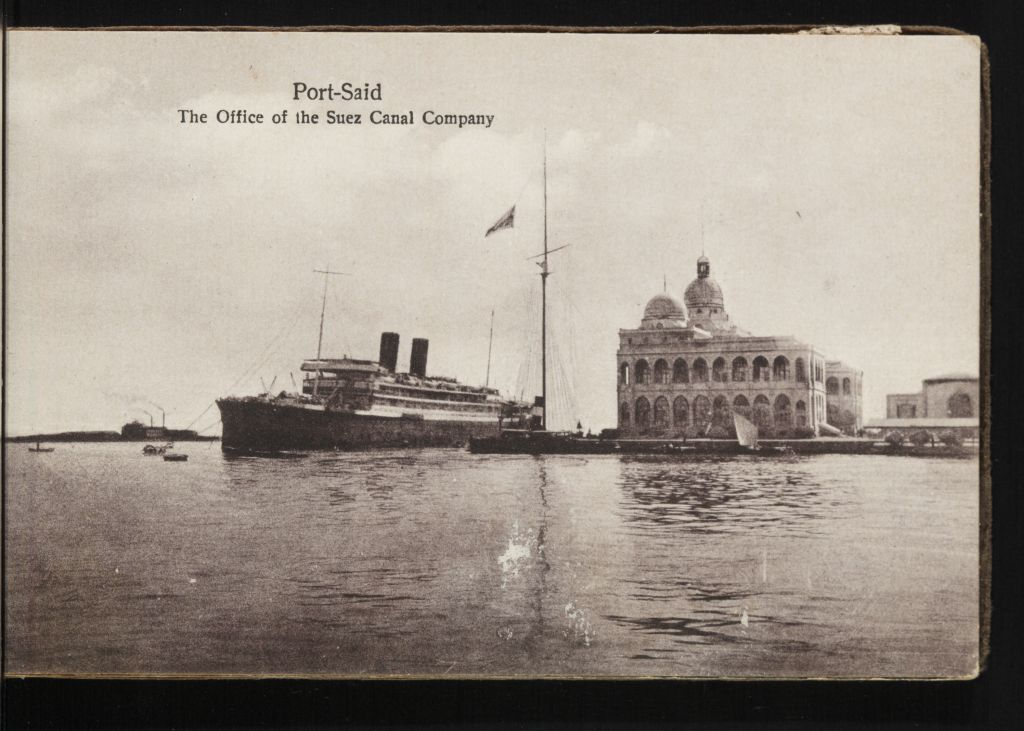 Image result for At Port Said 1950