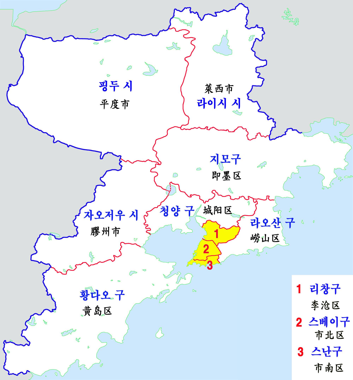 FileQingdaomappng Wikimedia Commons