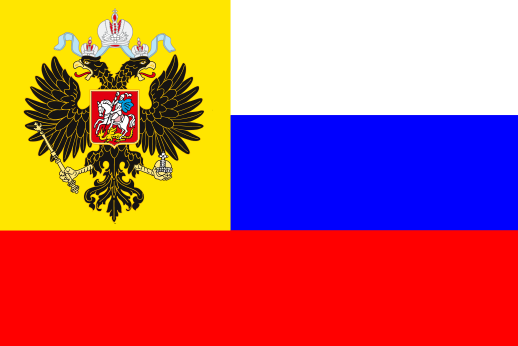 File:Russian Empire 1914 17 (3).png - Wikimedia Commons