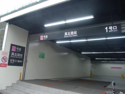 Zhenbei Road station