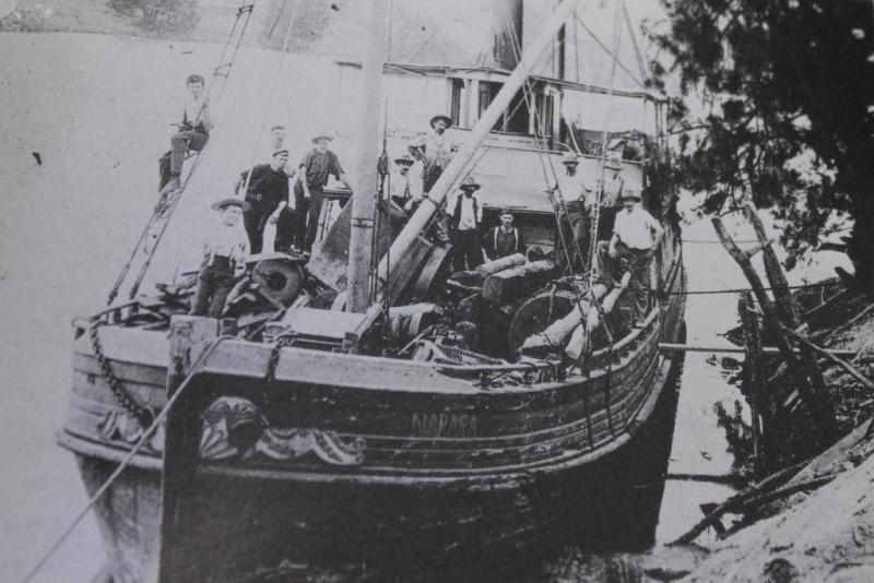 Narara  Ship