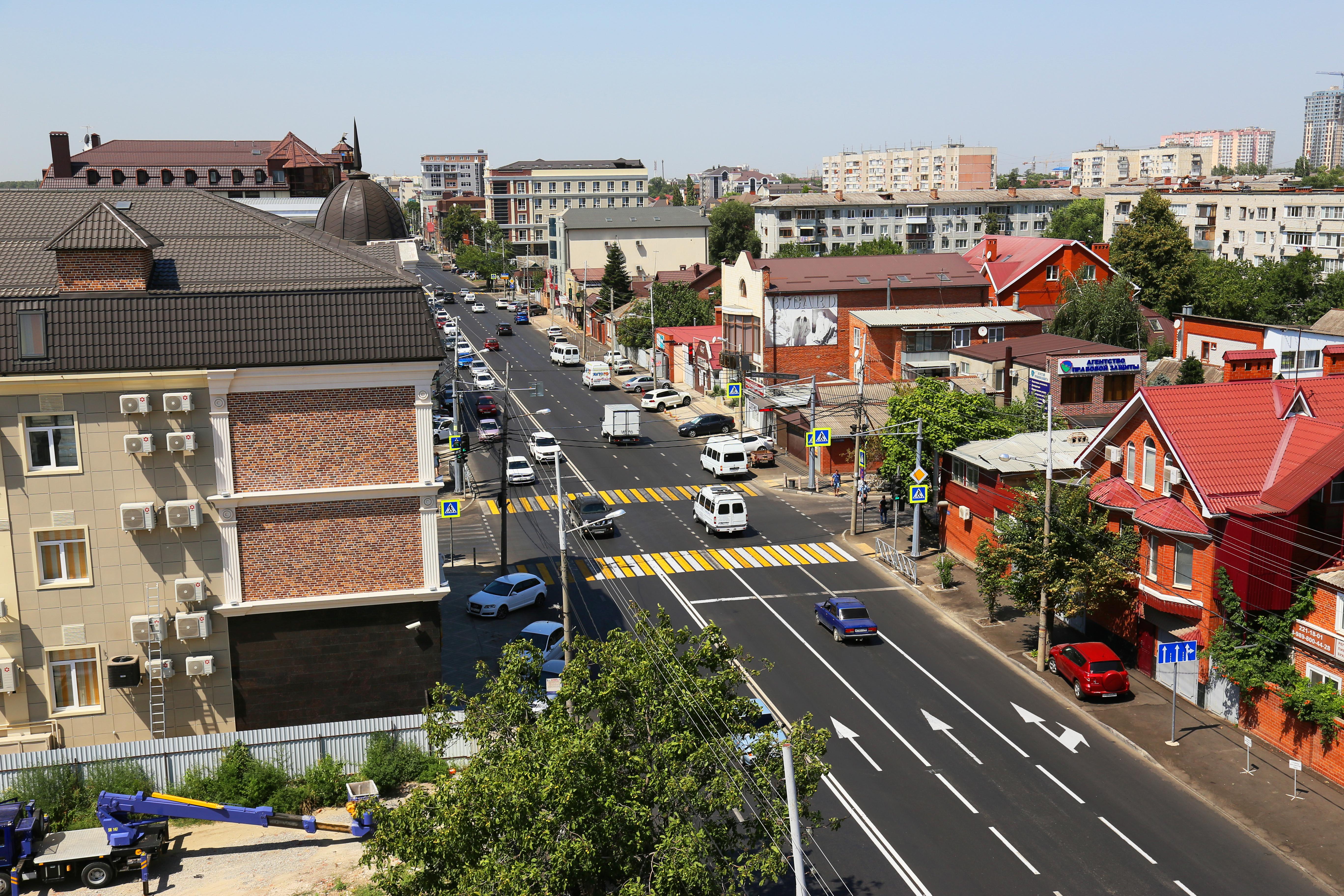 File Street Of Red Partisans Krasnodar Jpg Wikimedia Commons