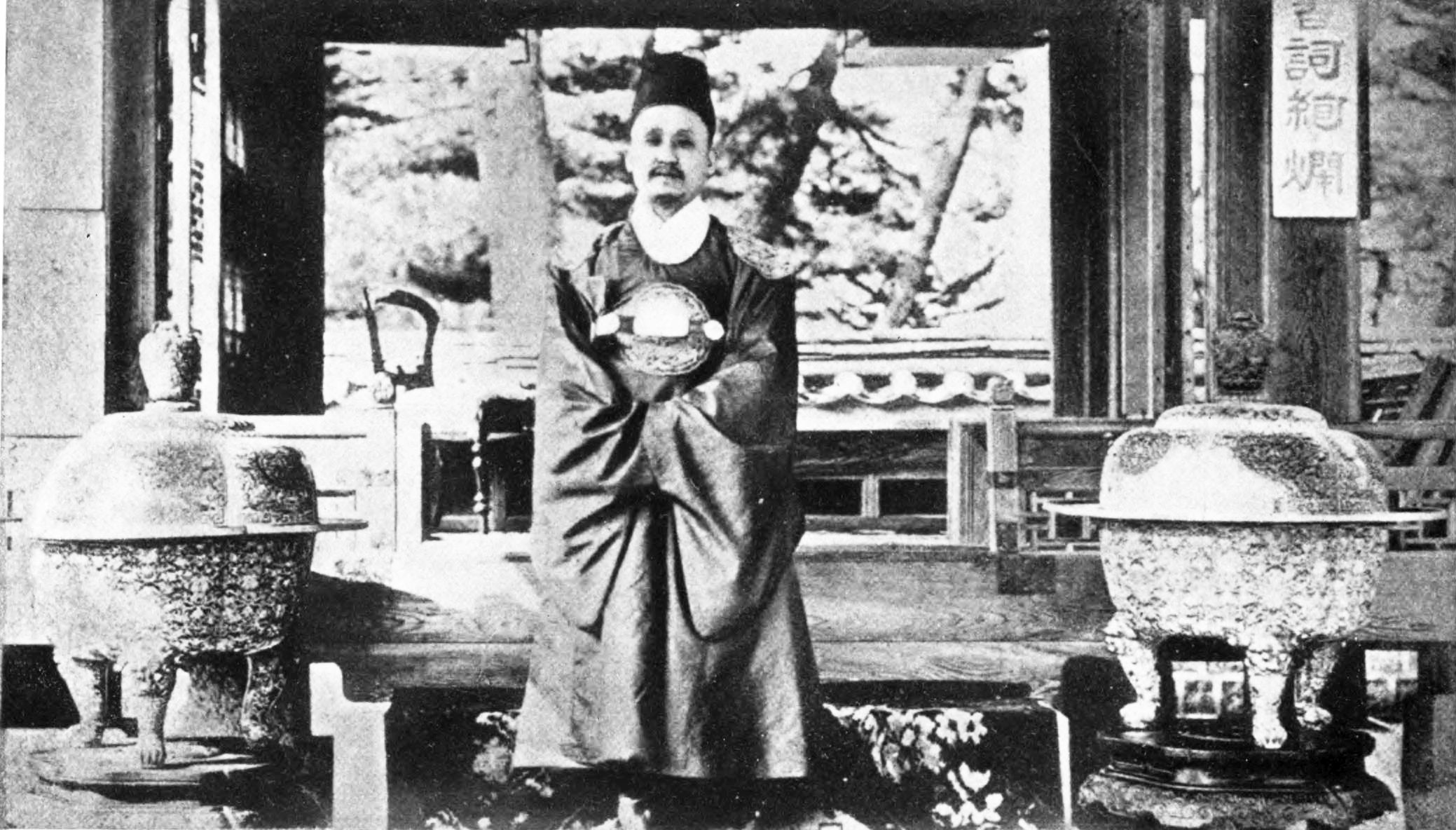 File:The Emperor of Korea jpg - Wikimedia Commons