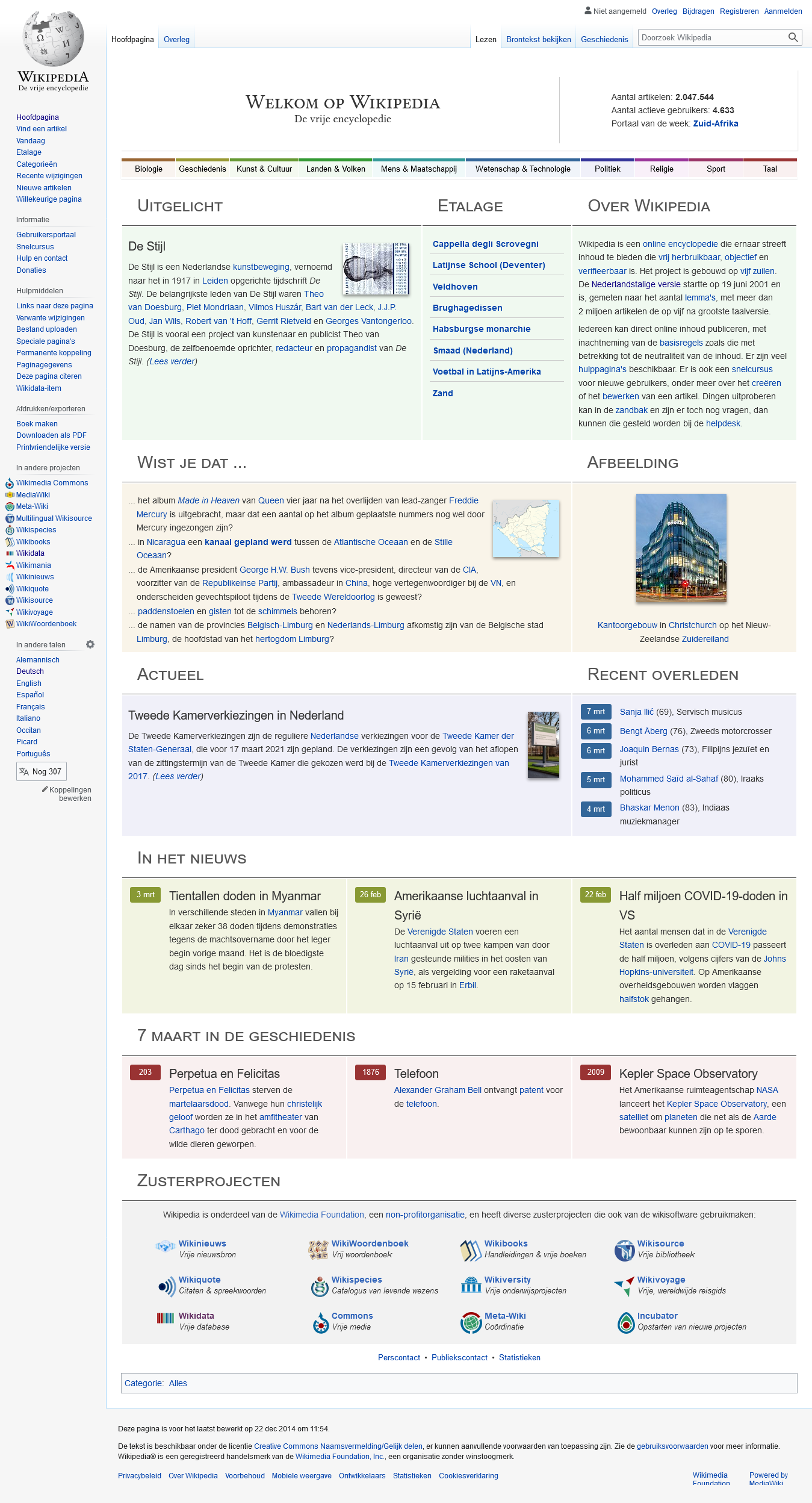 The Dutch Wikipedia in September 2015