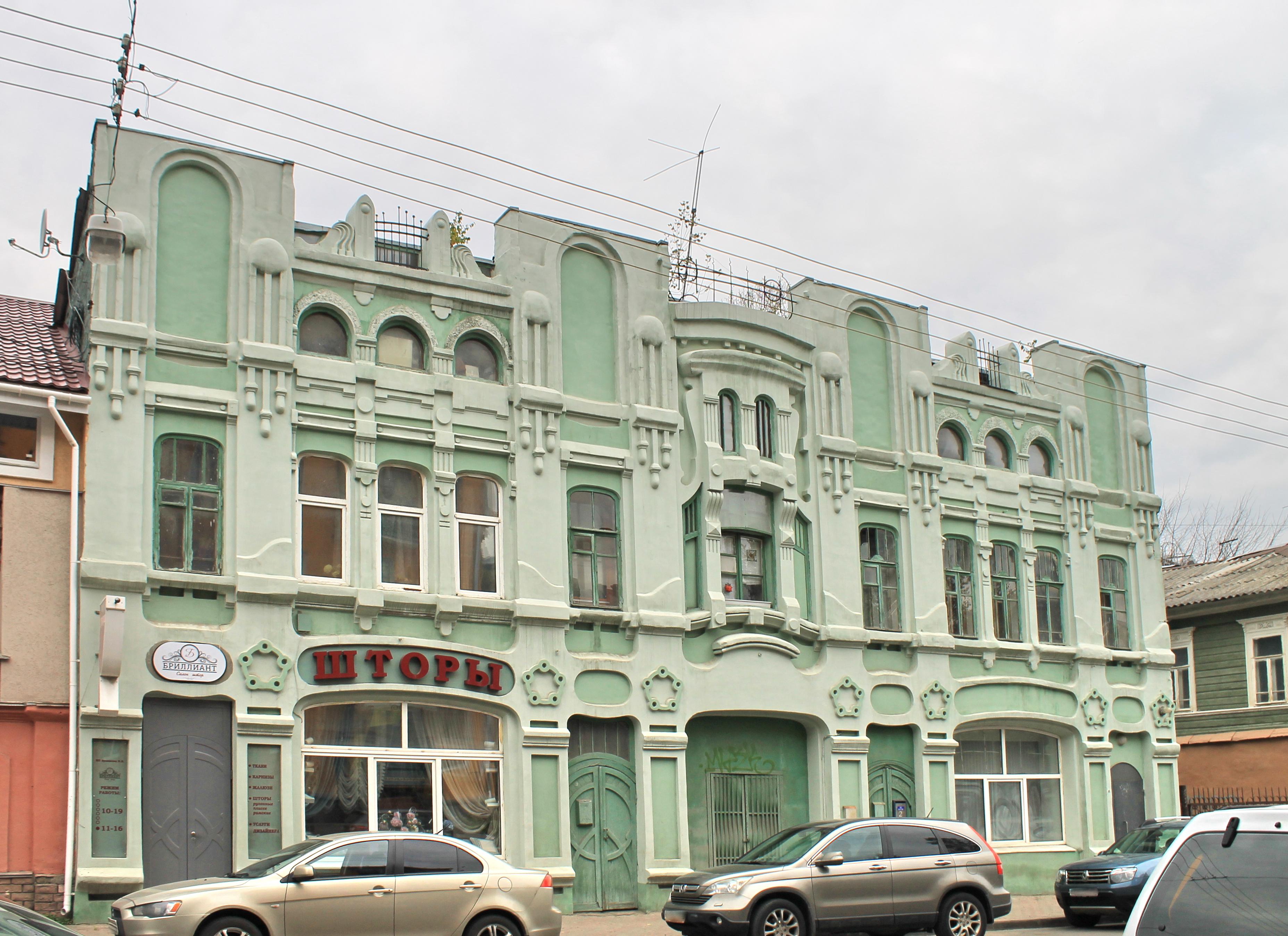 Торговый дом рубеж нижний новгород торревьеха продажа домов
