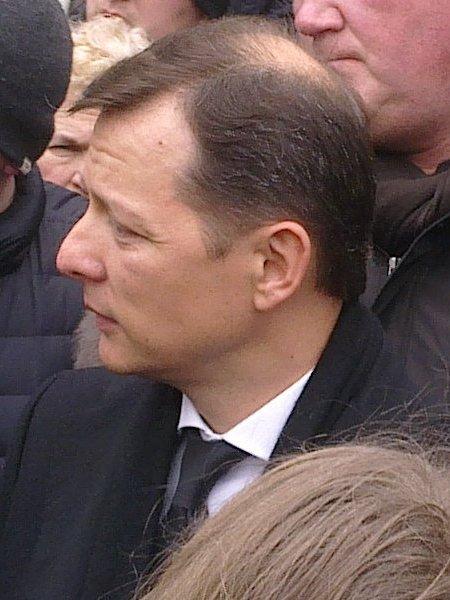 File:Олег Ляшко.jpg