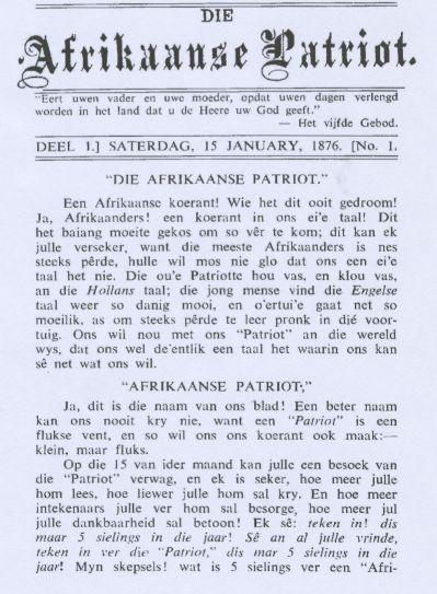 Afrikaanse Patriot