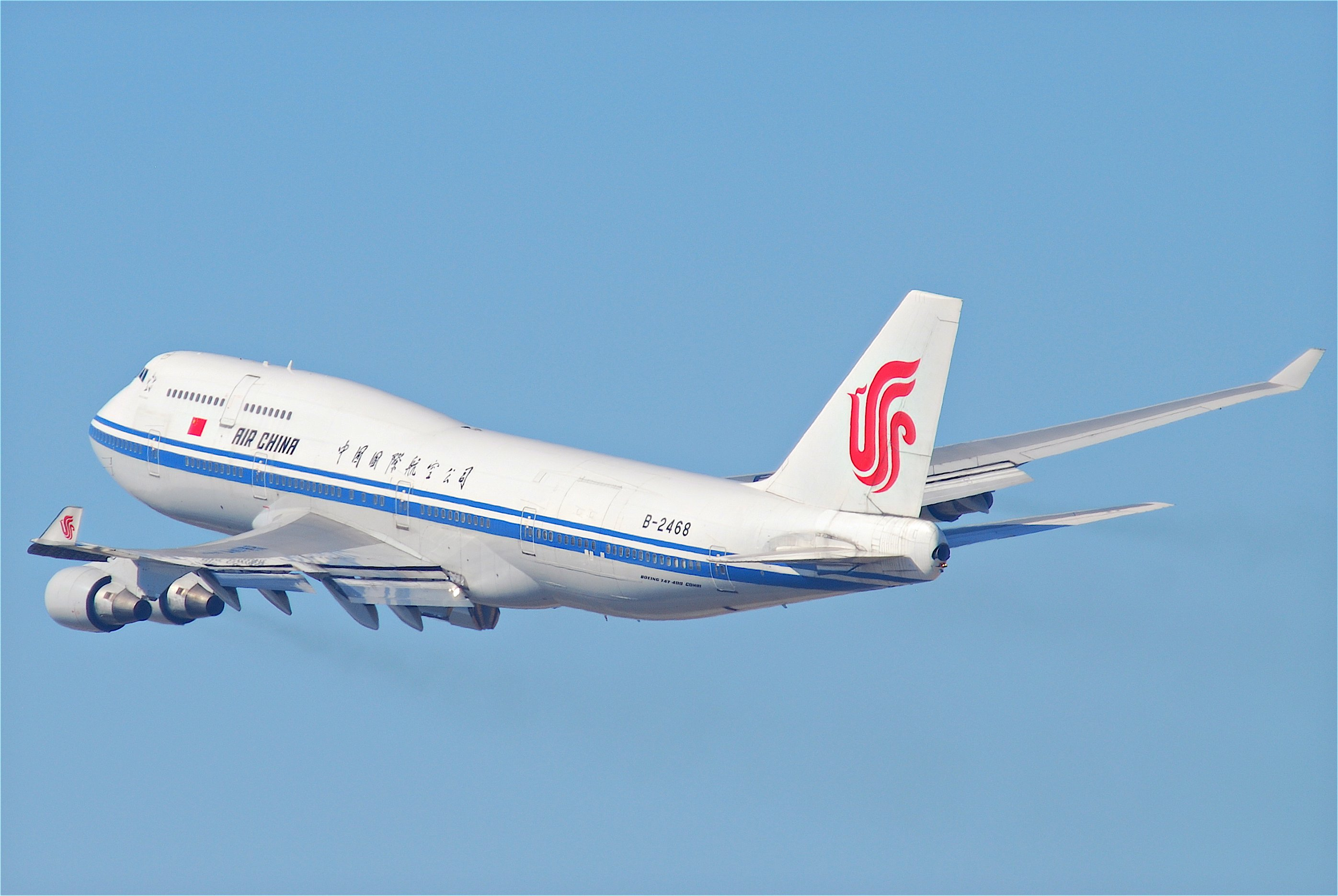 File:Air China Boeing 747-400; [email protected];11.10