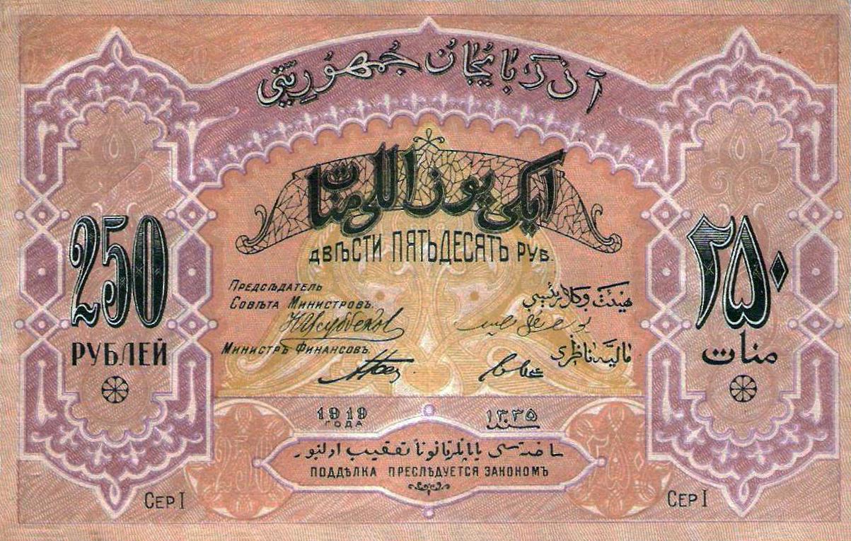 250 rubles. Many or few 10
