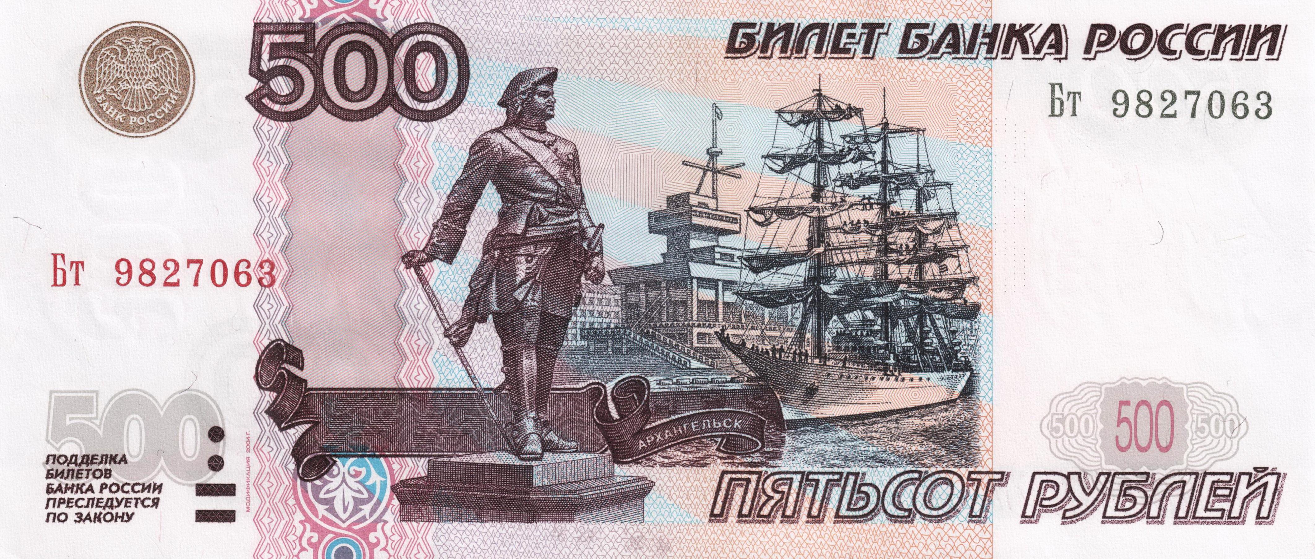 Купюра архангельск 1 рубль анна иоанновна