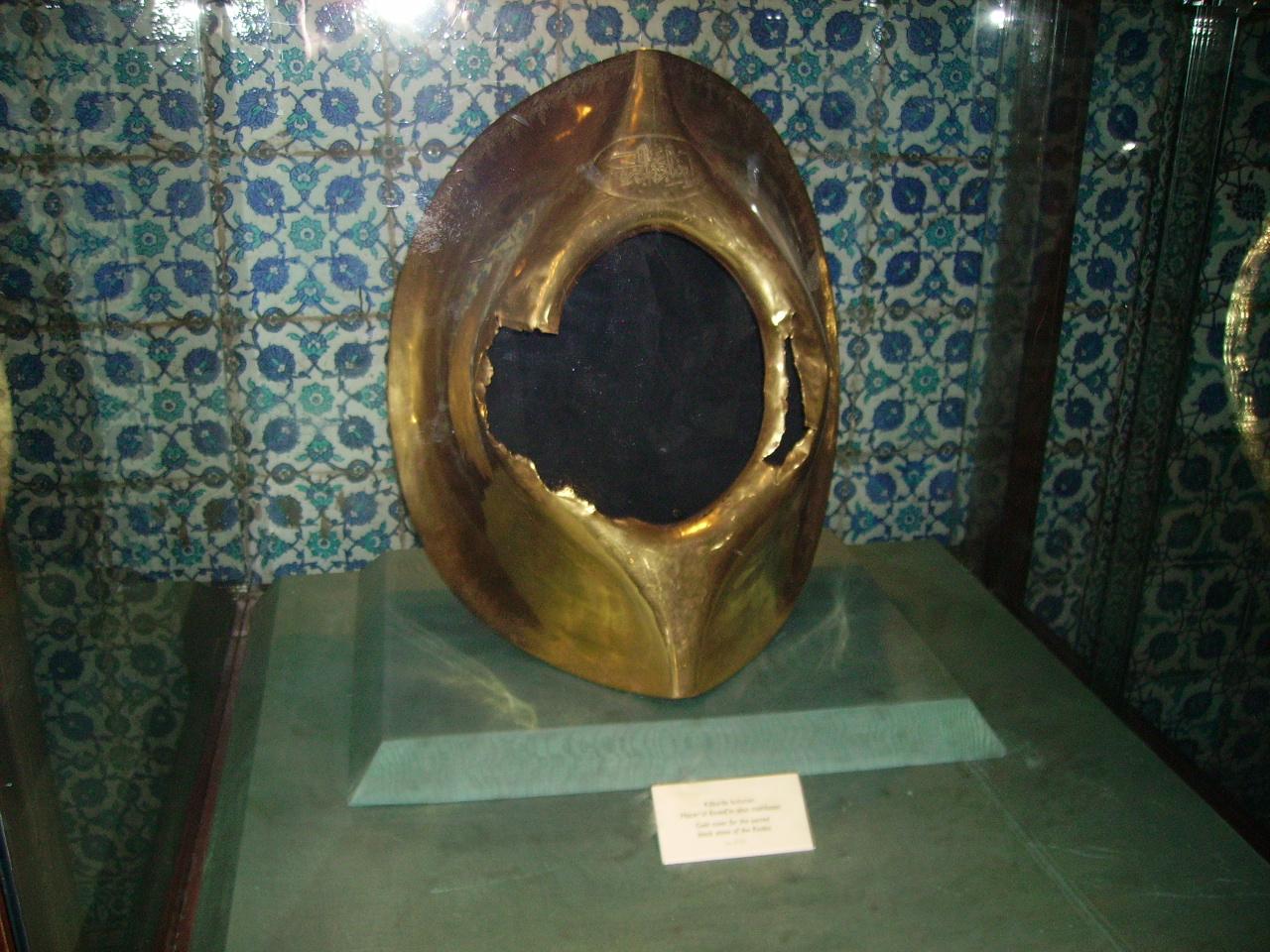 File black stone wikimedia commons for Interieur de la kaaba