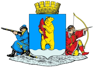 Dosiero:Coat of Arms of Anadyr (Chukotka).png