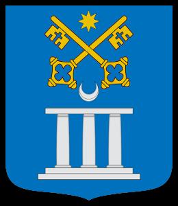 Escudo de Bergara.png