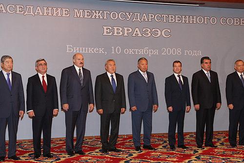 File:EurAsEC 2008-1.jpg