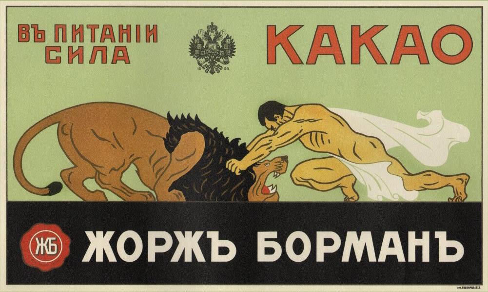 http://upload.wikimedia.org/wikipedia/commons/f/f2/George_Borman_promo_poster.jpg