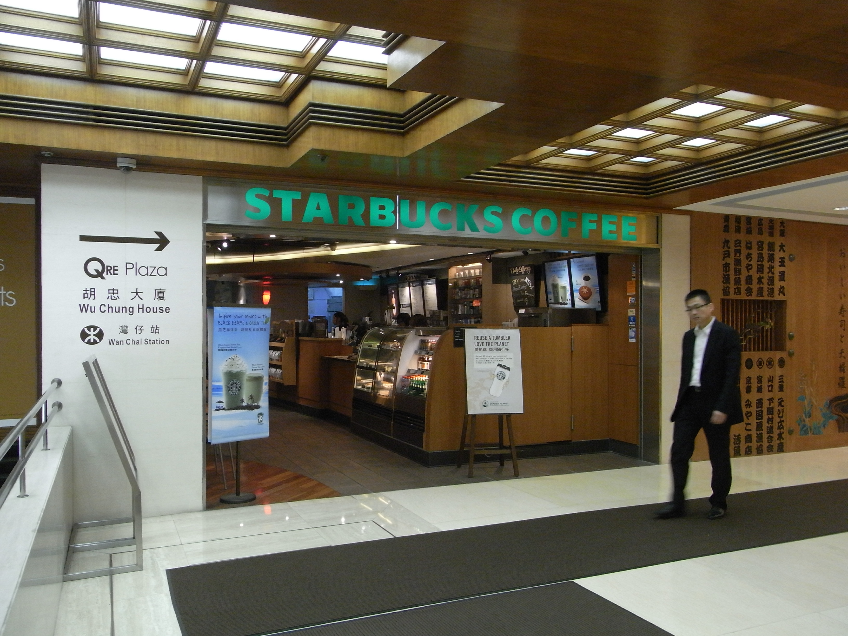 Starbucks Near Hotel Steglitz