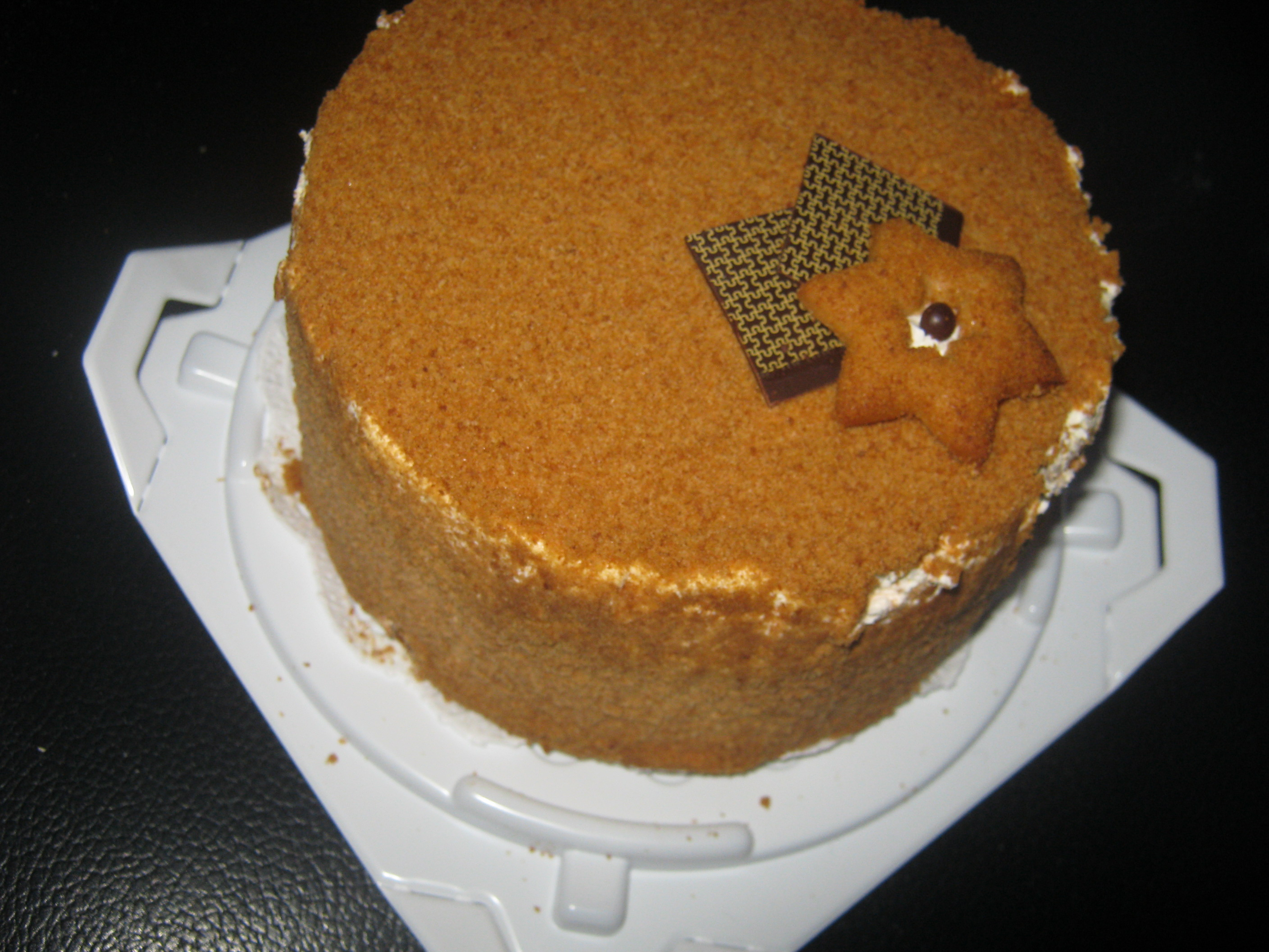 File:Honey cake.JPG - Wikimedia Commons