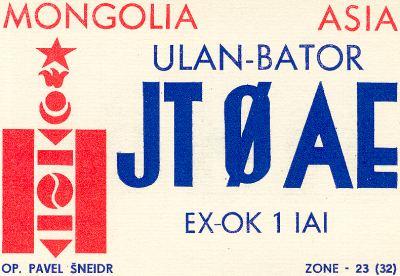 File Jt0ae Qsl Card Jpg Wikimedia Commons