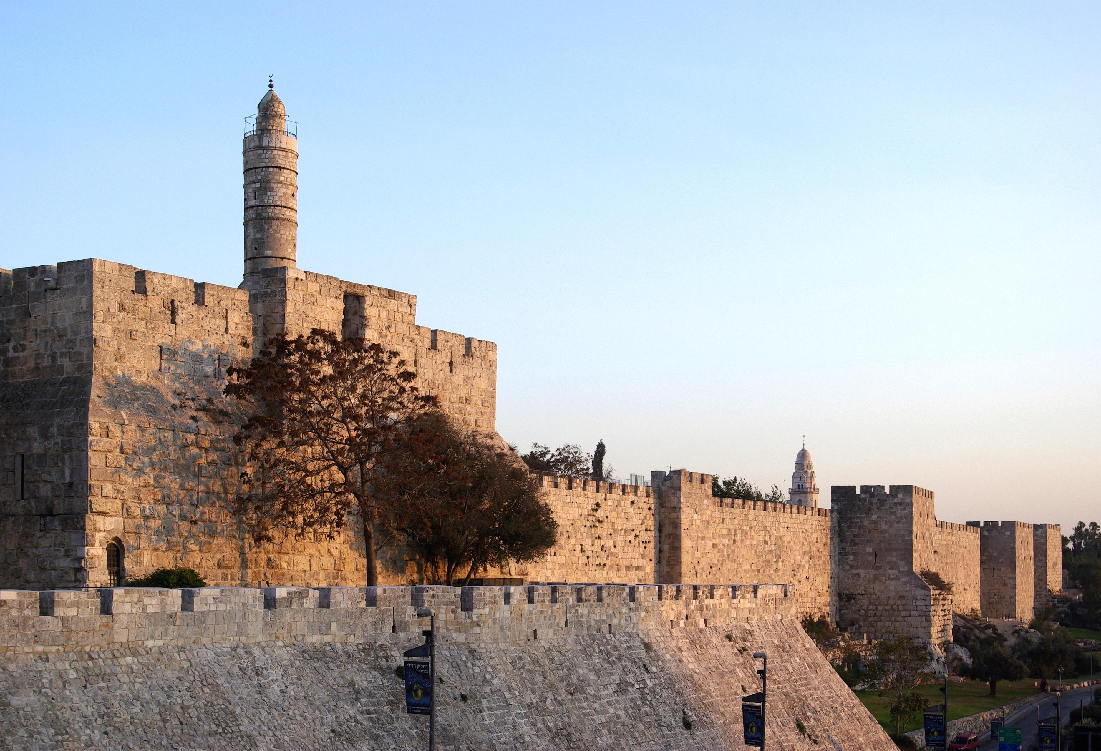 Sultan Süleyman I. ließ nach der Eroberung Jerusalems eine neue Stadtmauer ...