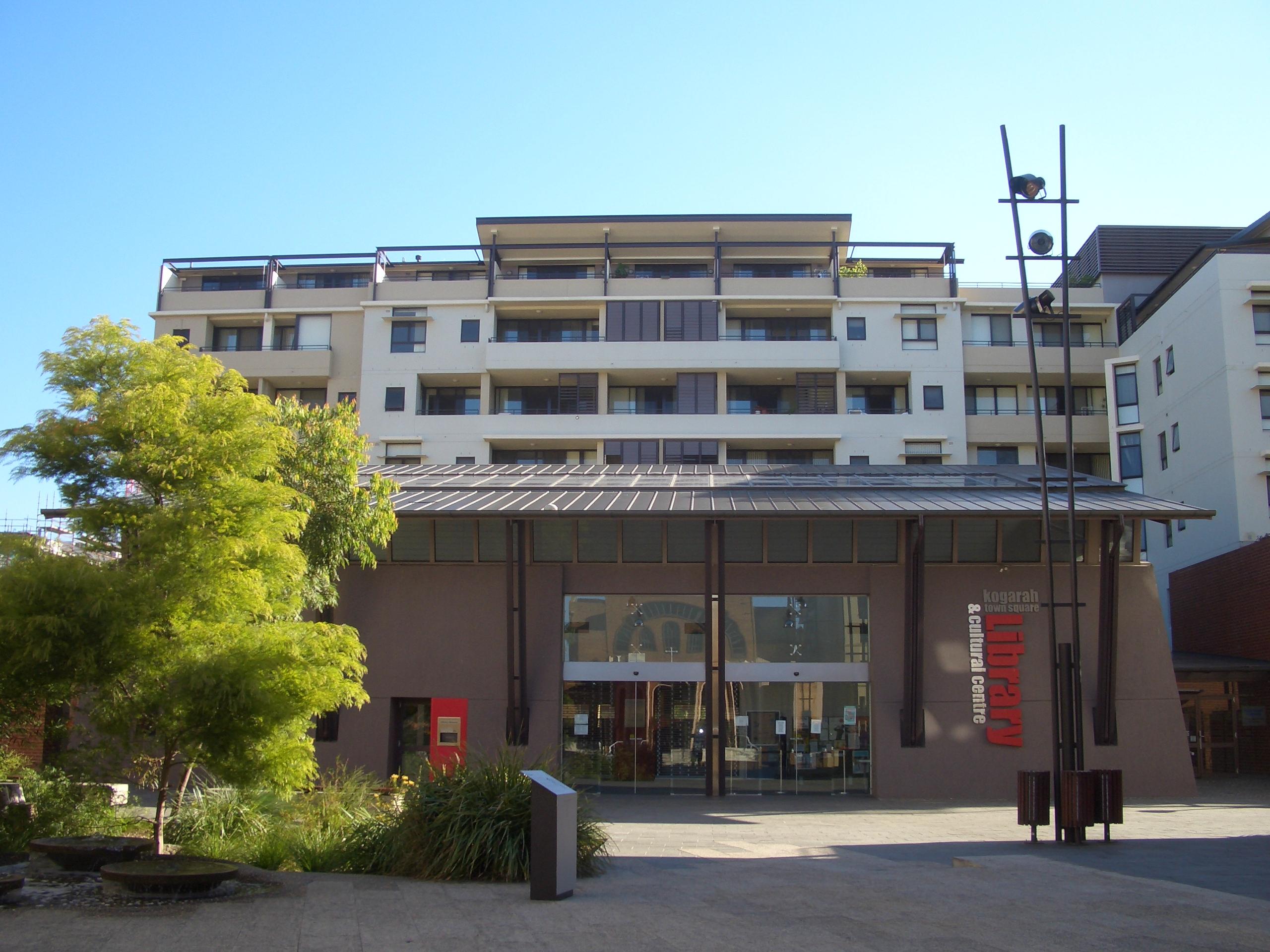 File:Kogarah Library.JPG - Wikimedia Commons: commons.wikimedia.org/wiki/file:kogarah_library.jpg