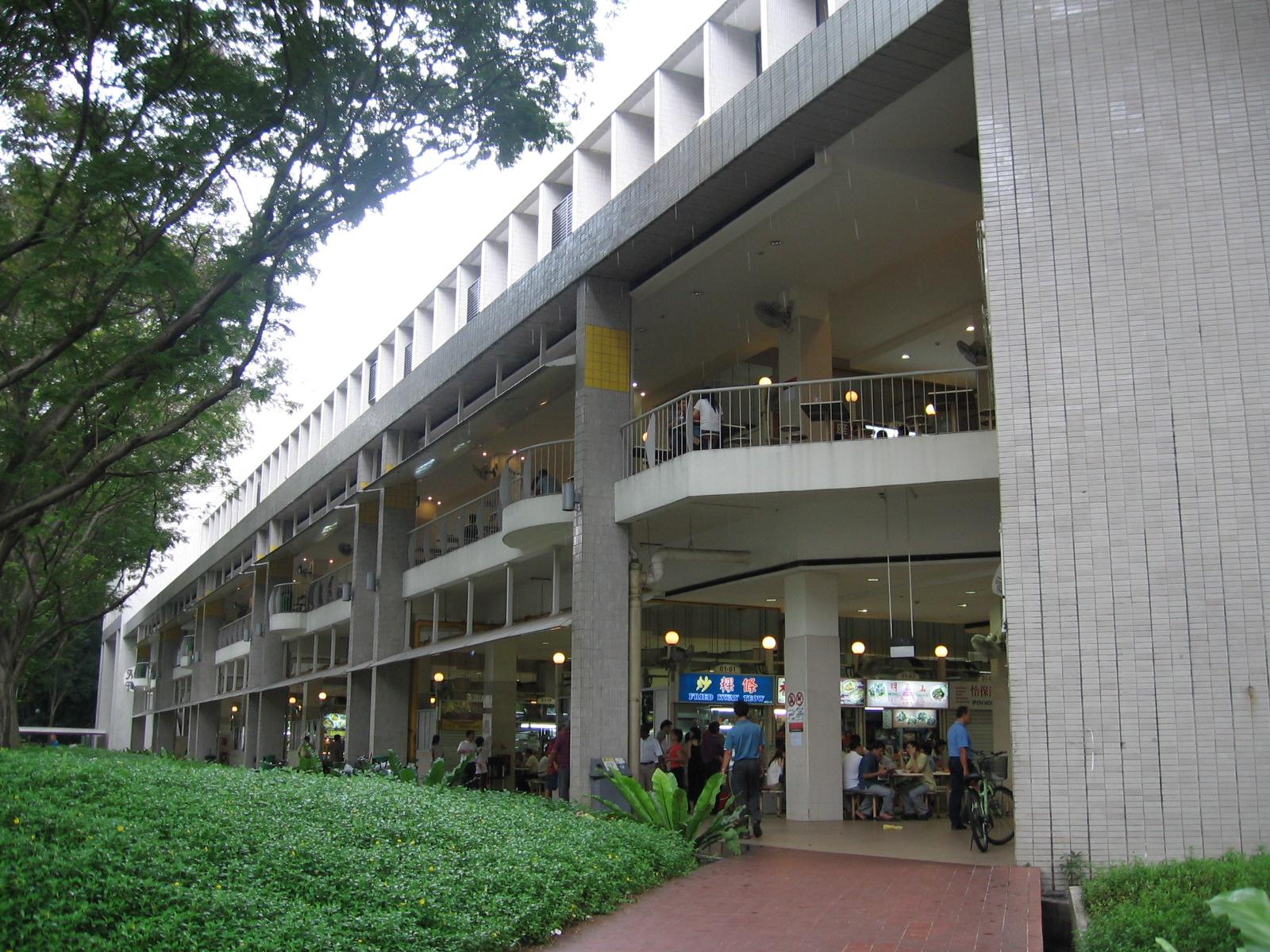 Amoy Street Food Centre Mrt