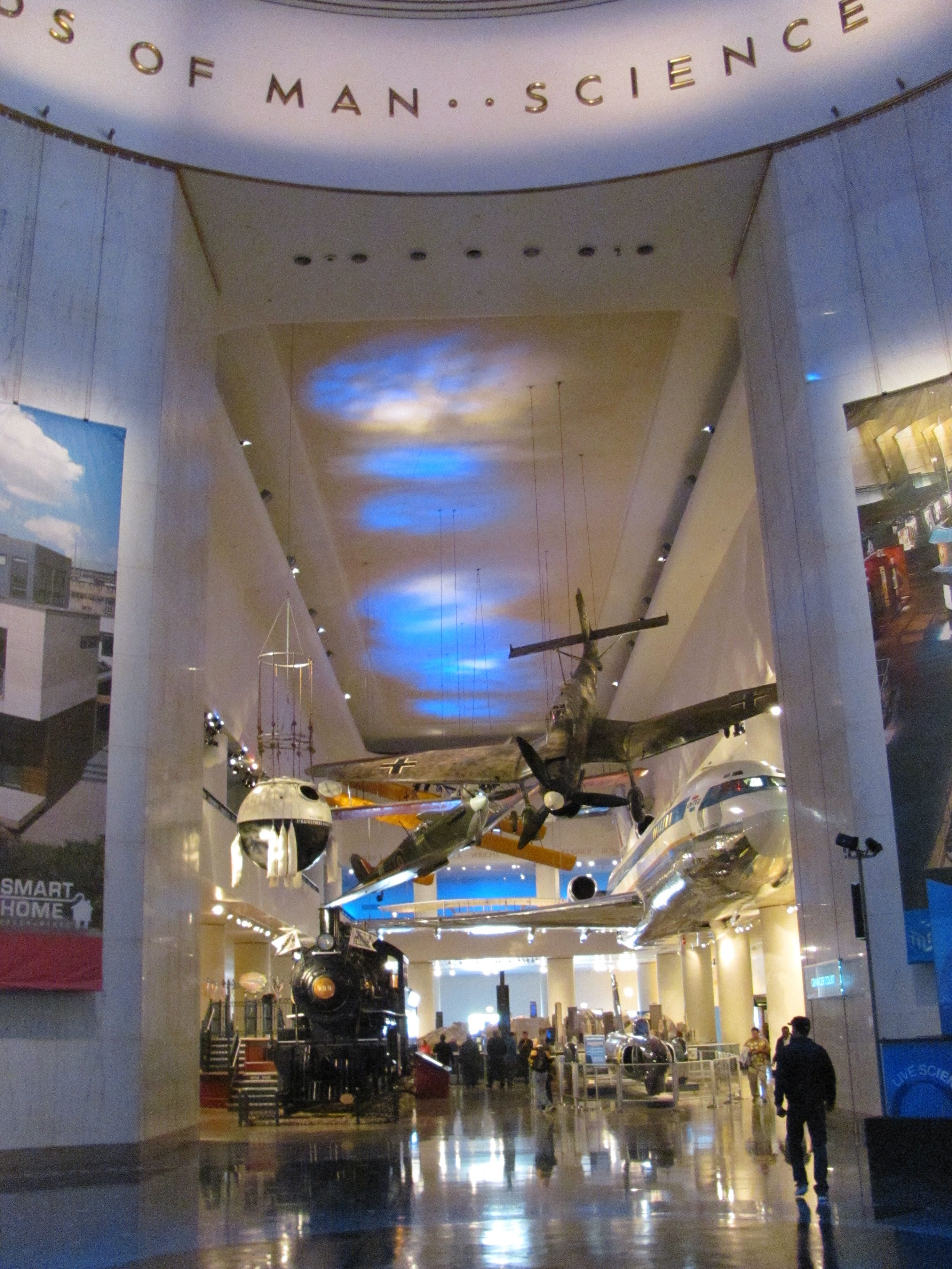 museum of science and industry 934 photos cinema 2017