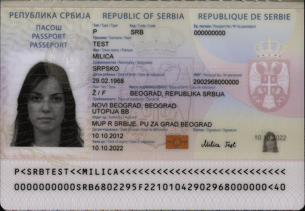 File Passport Of Serbia Id Jpg Wikimedia Commons