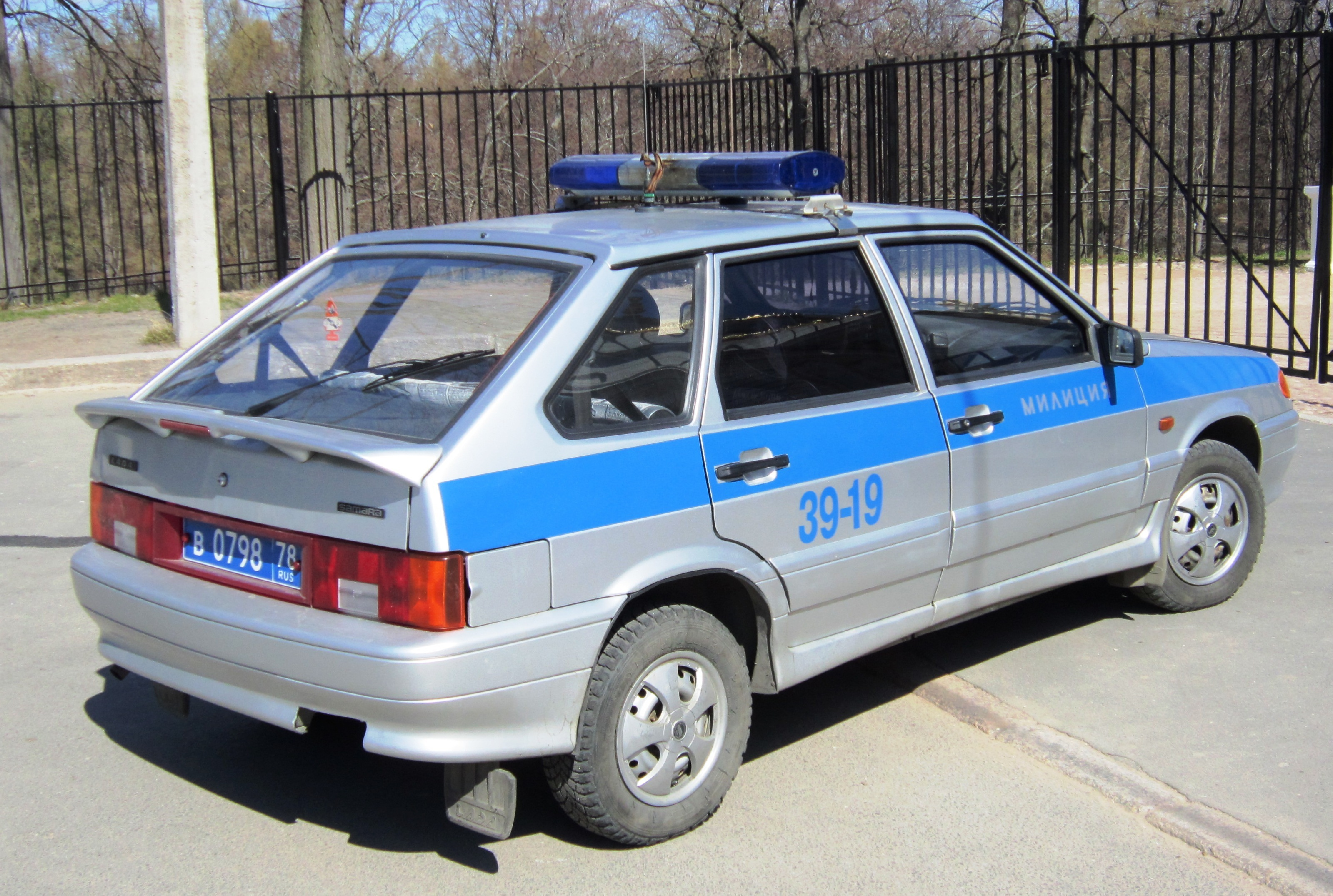 Is Audi A Foreign Car >> Russian Police Car | www.imgkid.com - The Image Kid Has It!