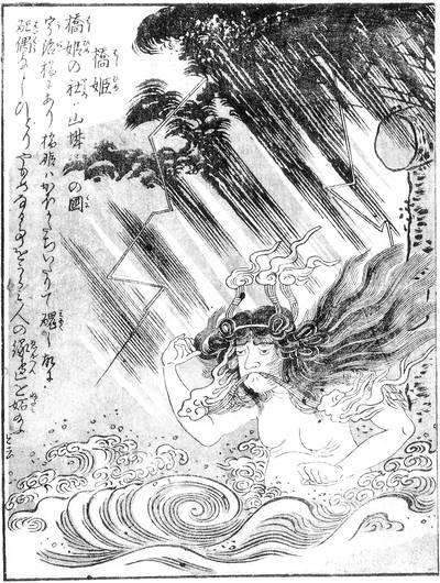 SekienHashihime