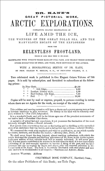 Sister Republic - advertisement p.533.jpg