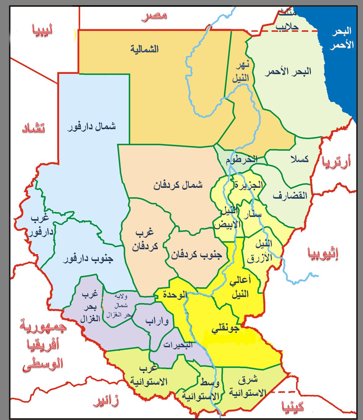 File:Sudan-adm-ru 1.png