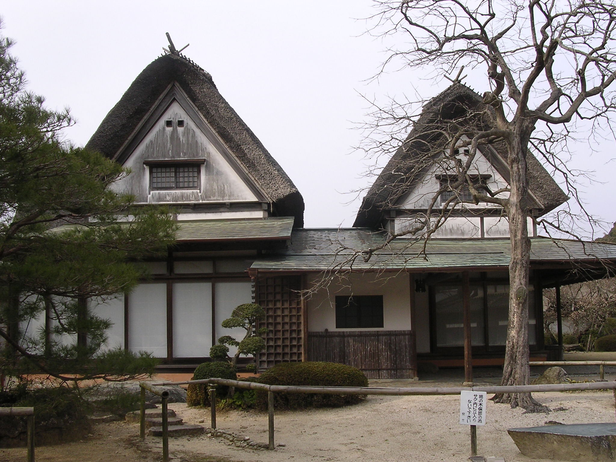 Japanese Traditional House The Image