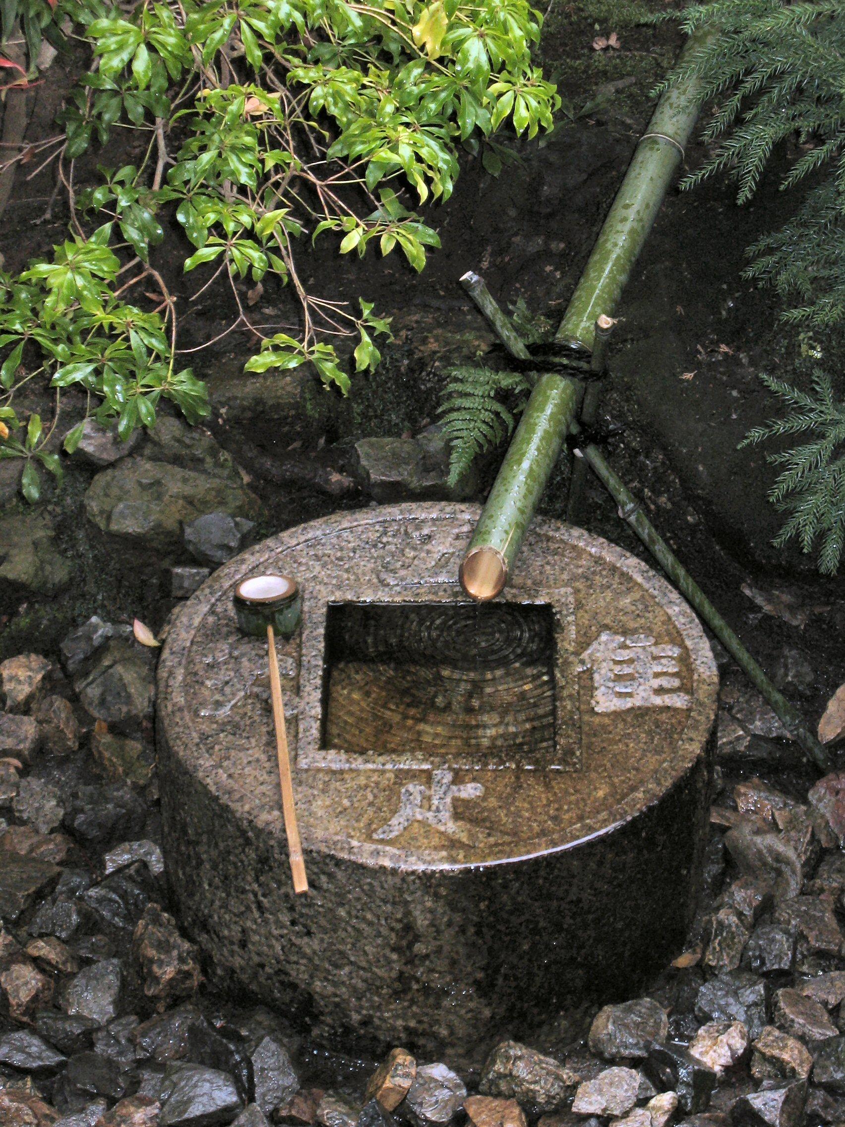 Tsukubai2.JPG (1704 × 2272)