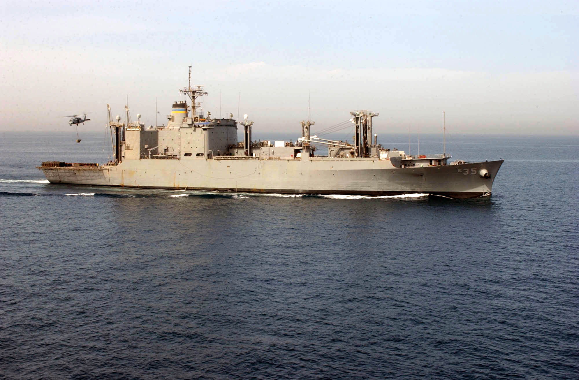 USNS Kiska in the Persian Gulf, 2003