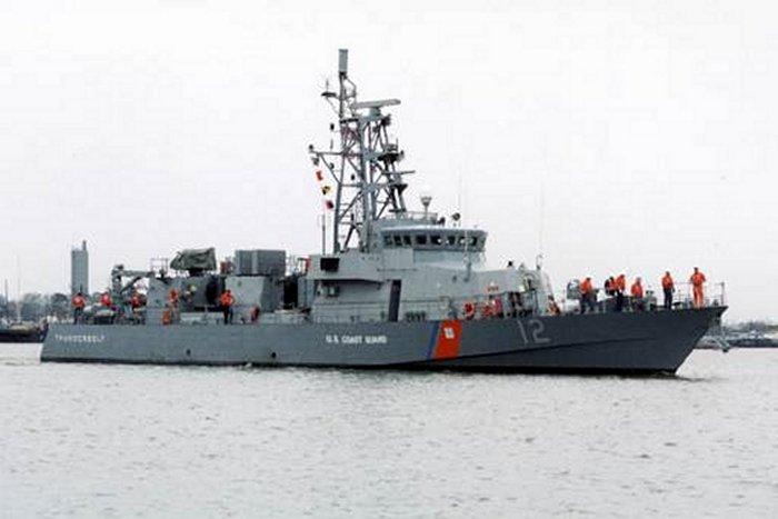 USS Thunderbolt (PC-12).jpg