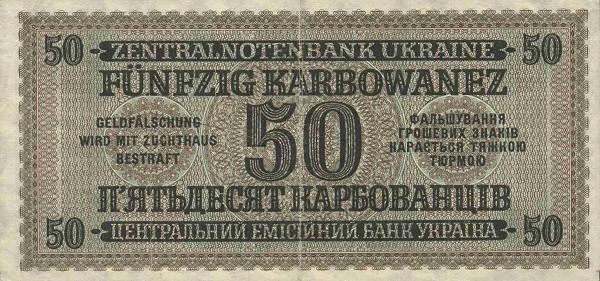 UkraineP54-50Karbowanez-1942-donatedmjd b.jpg