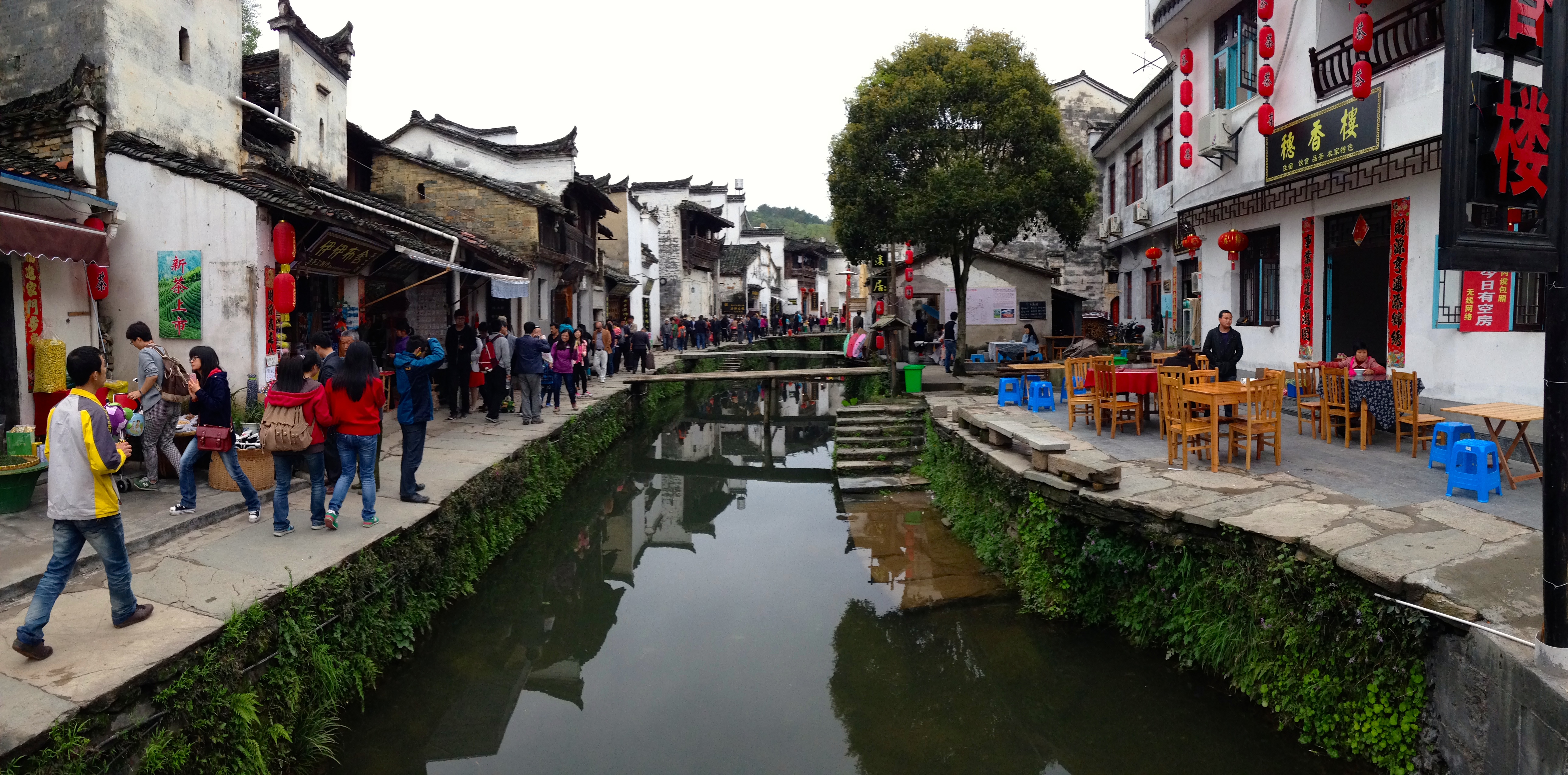 Shangrao jiangxi china