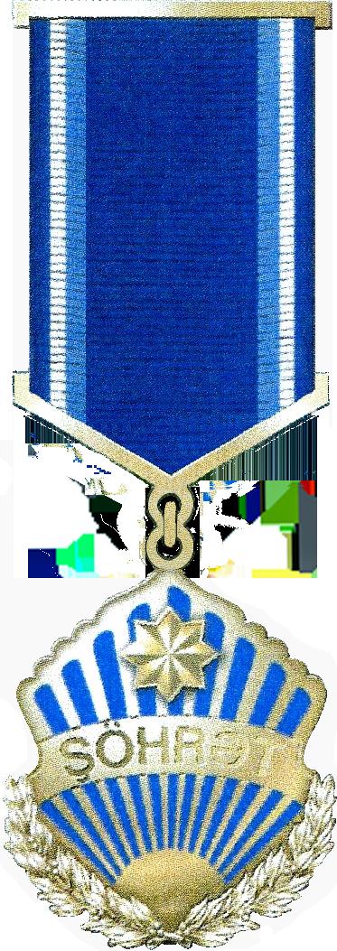 Şöhrət ordeni (Azərbaycan).png