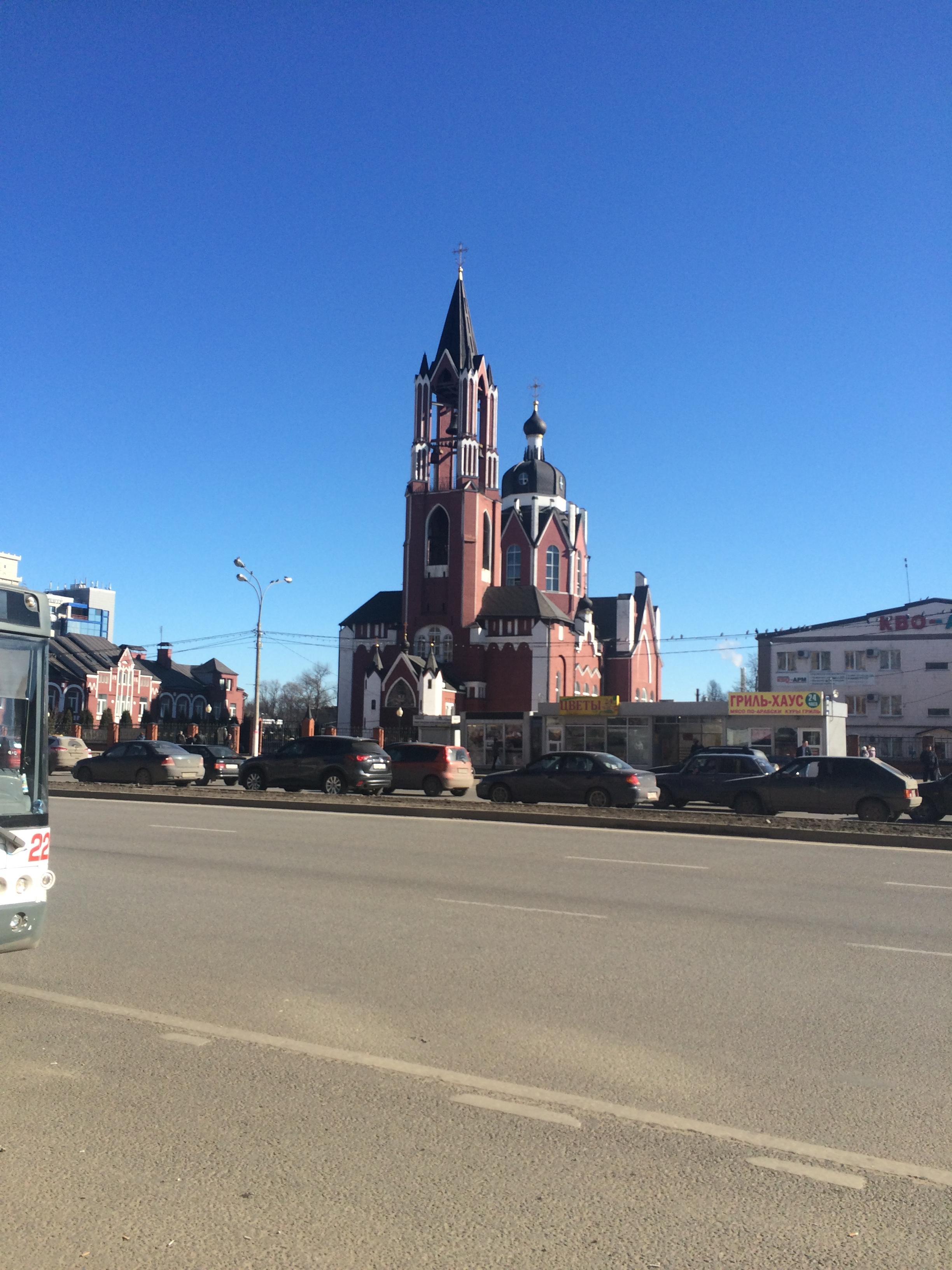 Московский кредитный банк щелково вклады