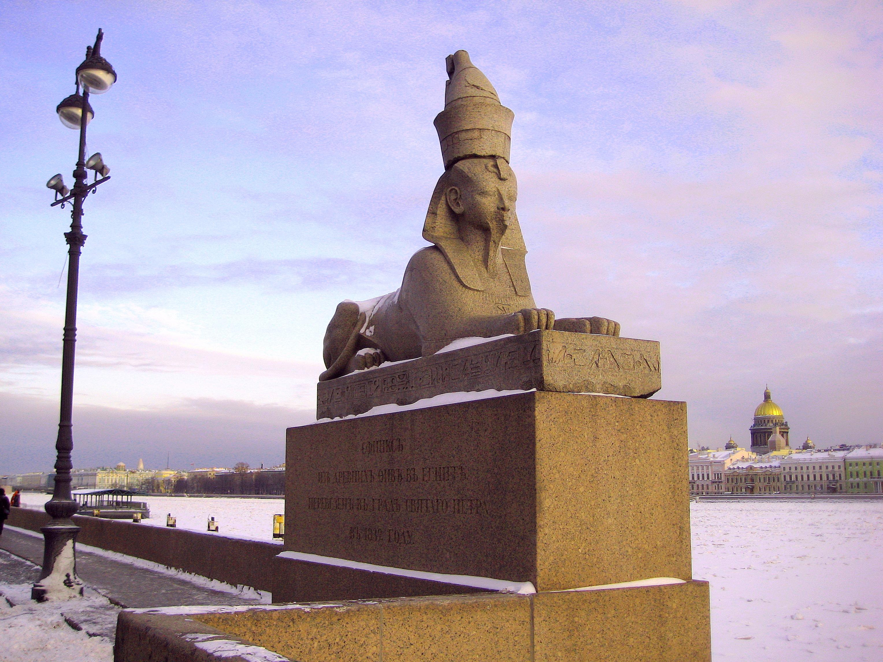 Sphinx in St. Petersburg: overview, description, history, location 26