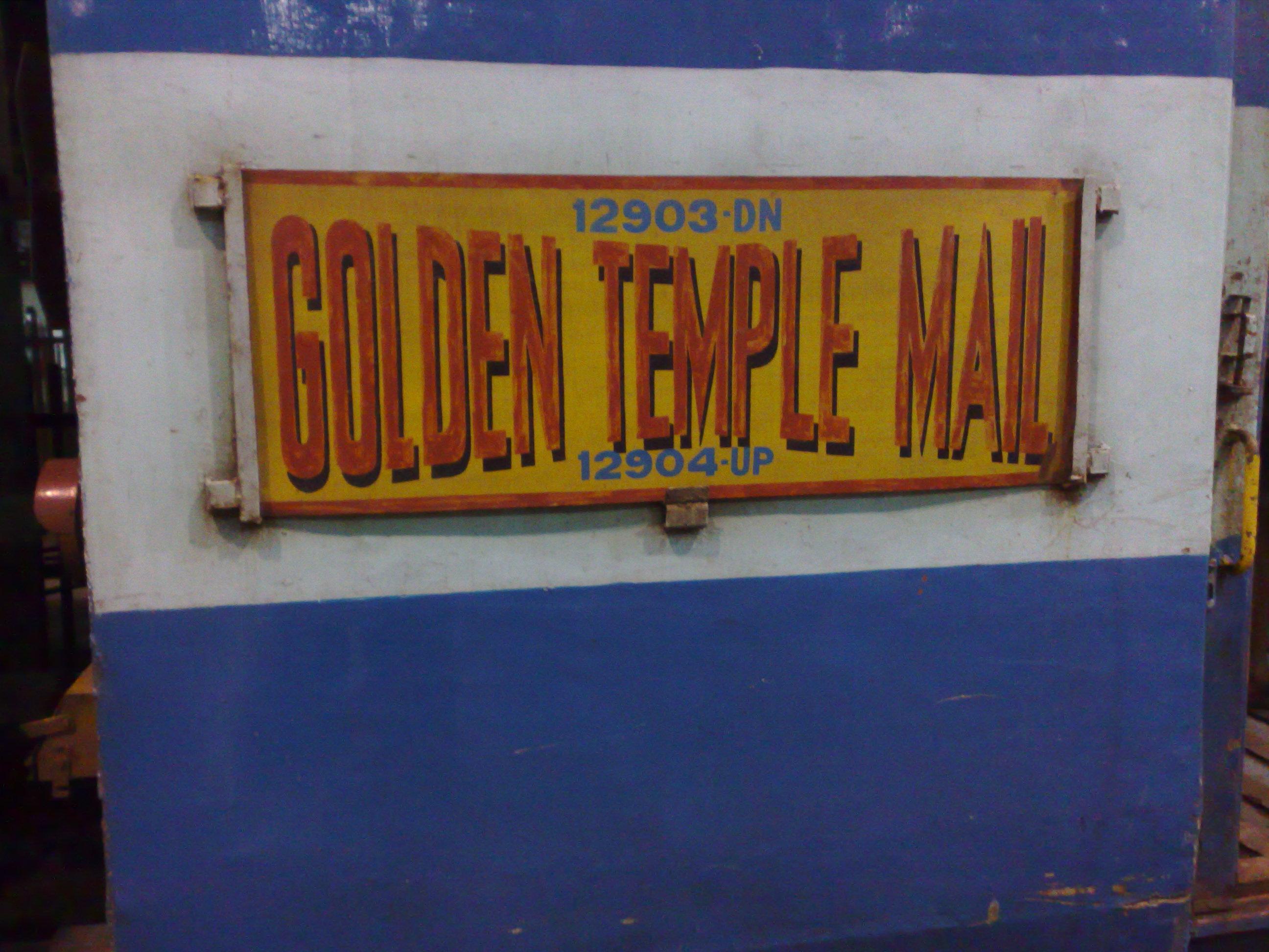 File:12903 Golden Temple Mail.jpg