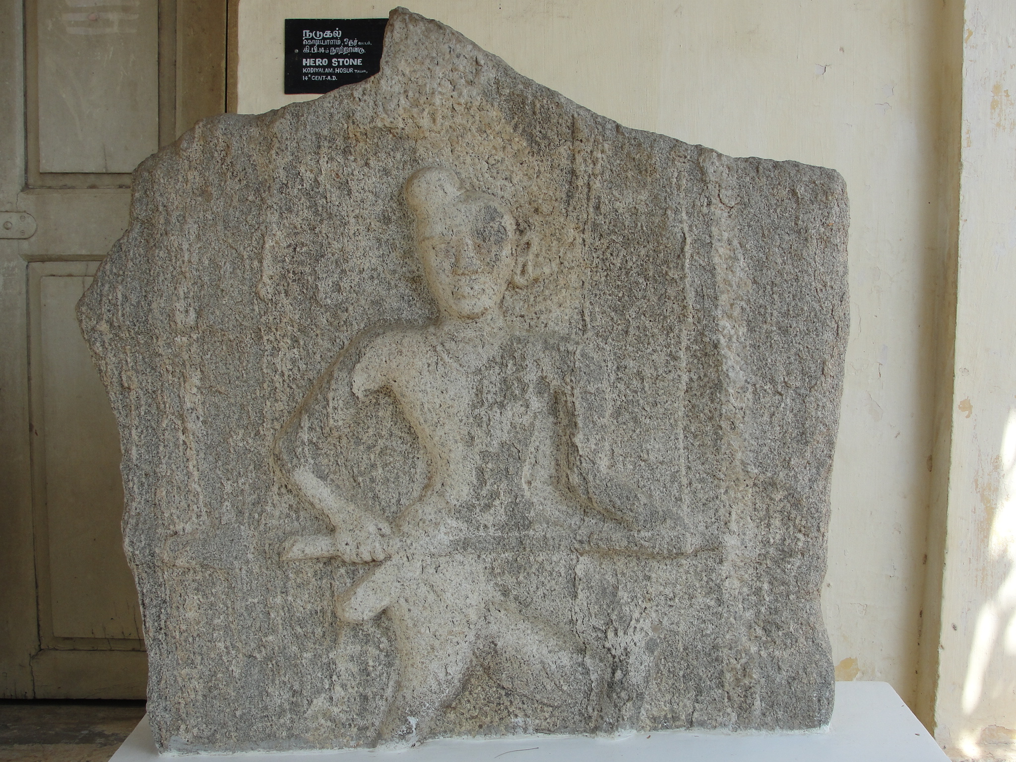 http://upload.wikimedia.org/wikipedia/commons/f/f3/14th_century,_A.D.,Hero_Stone,Kodiyalam,Hosur_Taluk.JPG