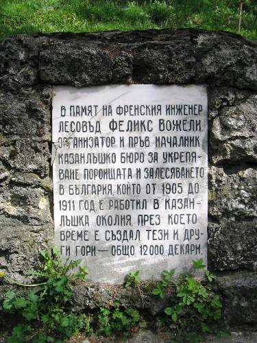 File:A memorial plaque at a U-turn on the road Shipka-Gabrovo... - panoramio.jpg