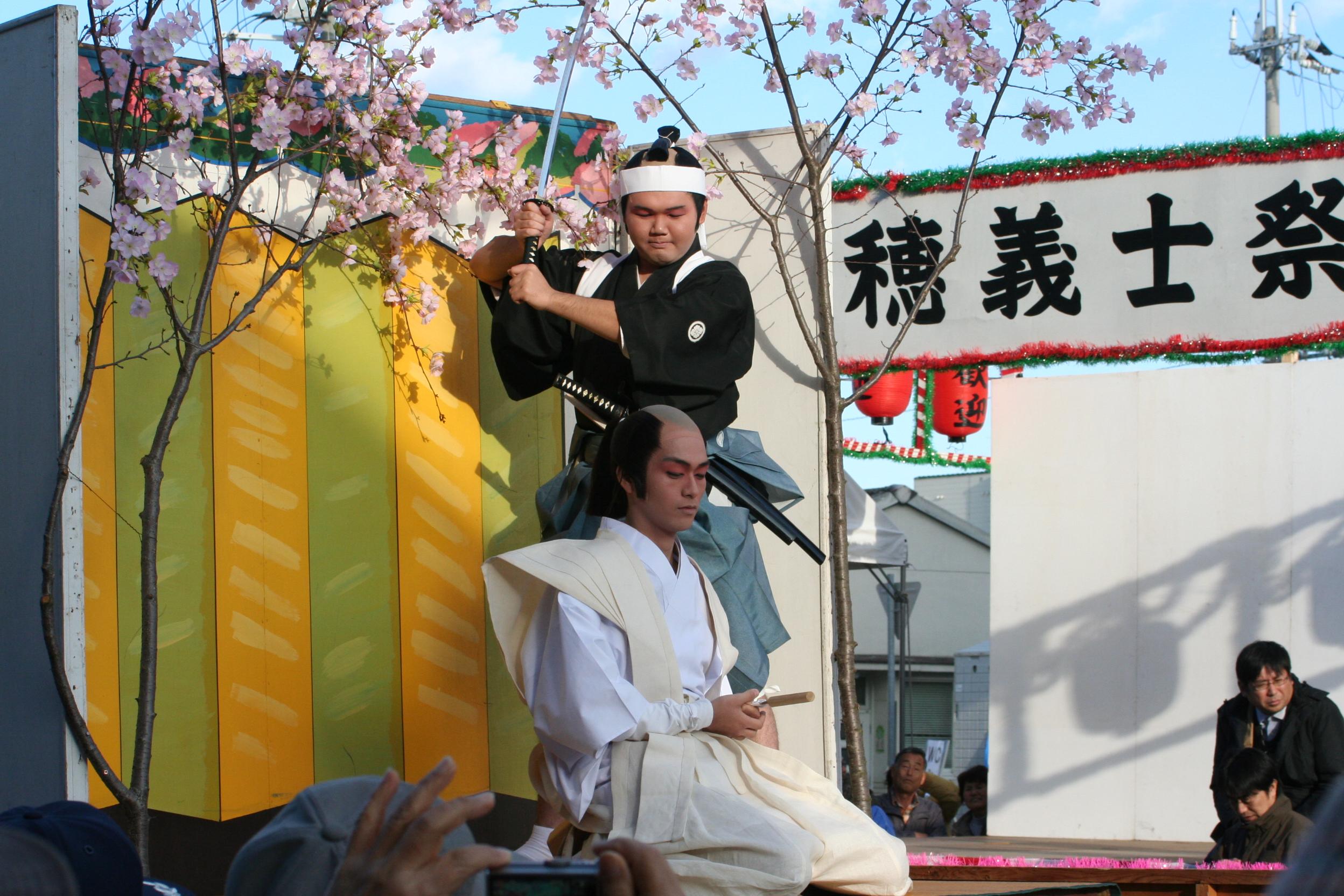 Resultado de imagen de Ako Gishi – Sai