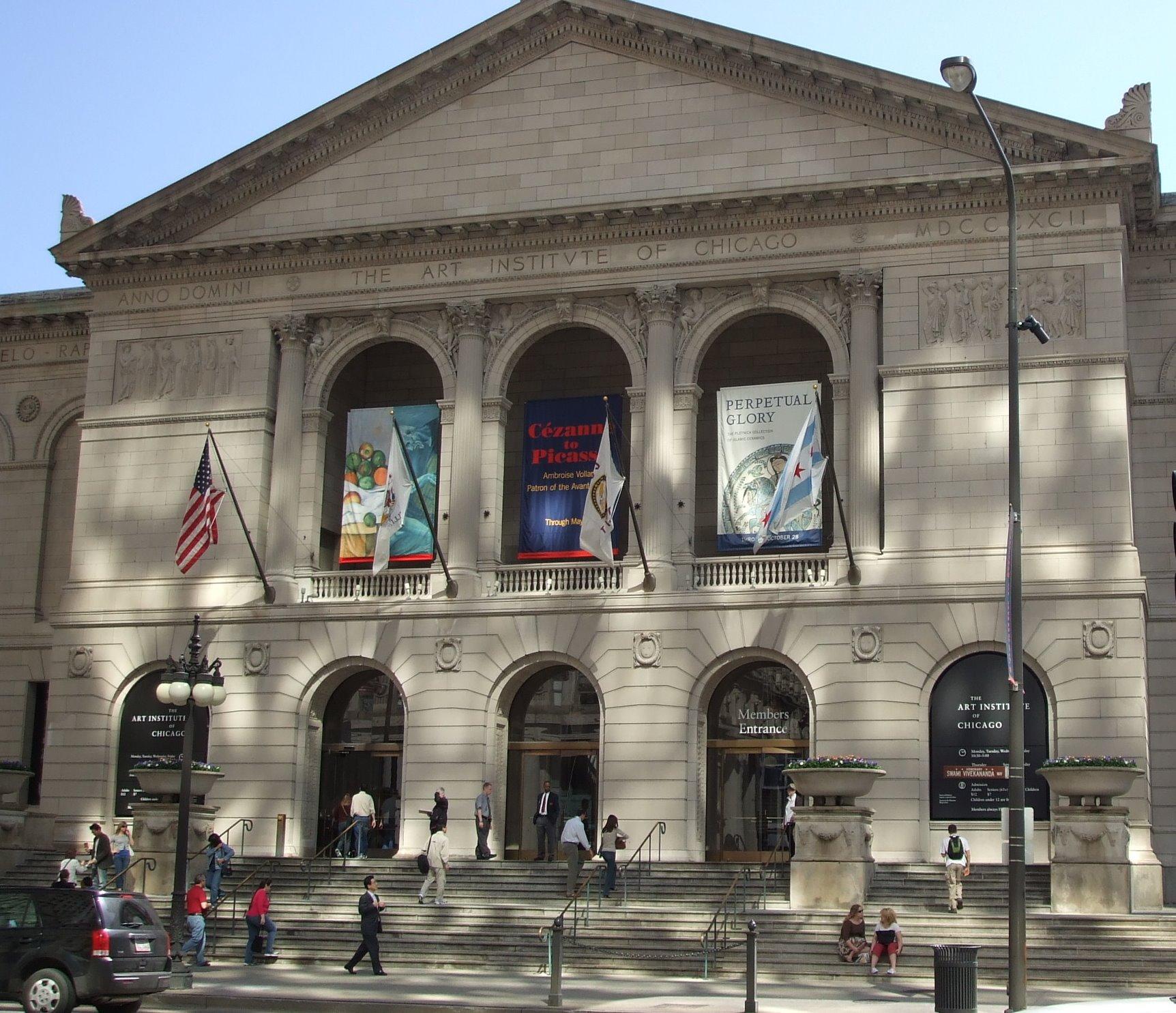 Главное здание музея